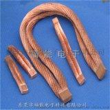 高性能大平方鍍錫銅絞線軟連接 扁平銅絞線軟連定製