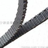 Chain sprocket 鏈條