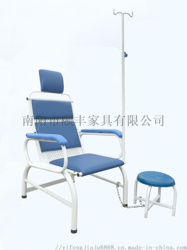 儿科门诊输液大厅椅子输液椅厂家