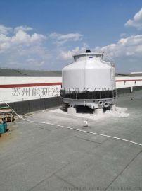 南通本研开式冷却塔生产厂家 型号齐全 价格优惠 质量保证