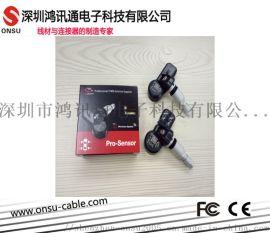 Pro-Sensor胎压传感器