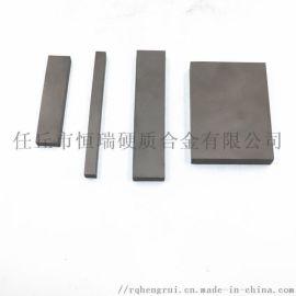 河北厂家直销硬质合金板材 异型钨钢毛坯 可订制