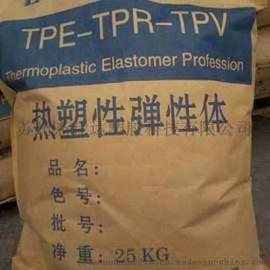 LDPE 塑料板 专业生产厂家/L-1250Z100 抗紫外线PC塑胶粒