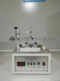 硬度测试仪 硬度测试 电动铅笔硬度试验机