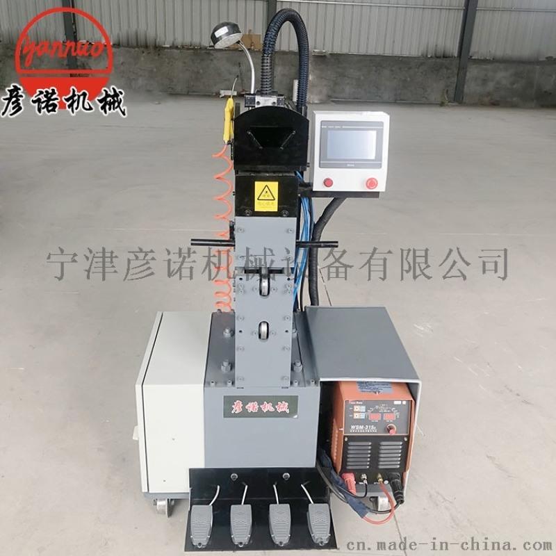 小型剪切對焊機,鋼廠用剪切對焊機,全自動剪切對焊機