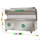 德耀DY商用加厚不锈钢板无烟净化烧烤车
