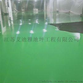 淮安电子自动化工厂车间环氧砂浆耐磨地坪一体化施工