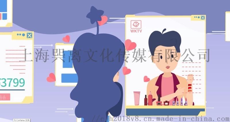 湖州MG动画MG视频动画宣传片政府宣传动画制作