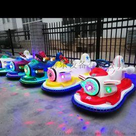 新款儿童飞机碰碰车电动广场游乐设备户外双人发光车