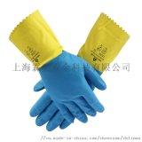 抑菌型天然乳膠防化手套弱腐蝕化學品手套