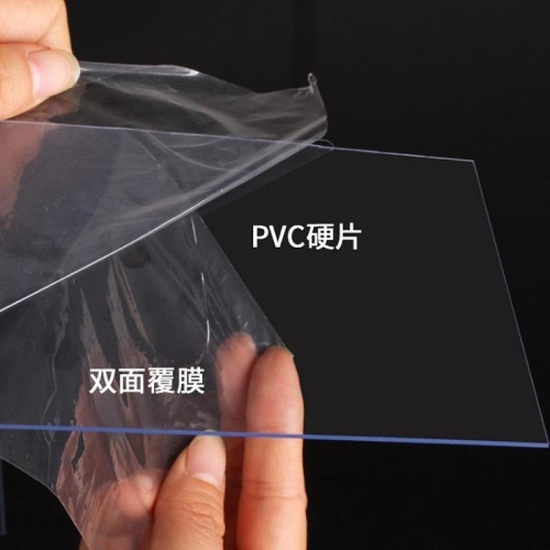 PVC透明帖片