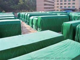 货场盖布盖货篷布定制防雨布防水防晒