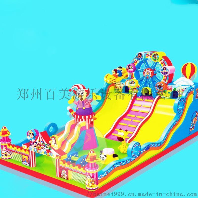 景區兒童大型充氣滑梯好看有好玩,誰能不喜歡