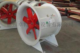 岗位式轴流风机,低噪声轴流风机,排风轴流风机