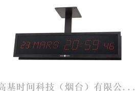 时钟同步系统-数显日历时钟