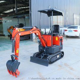 小型挖掘机 家用迷你微型挖土机 捷克履带挖掘机
