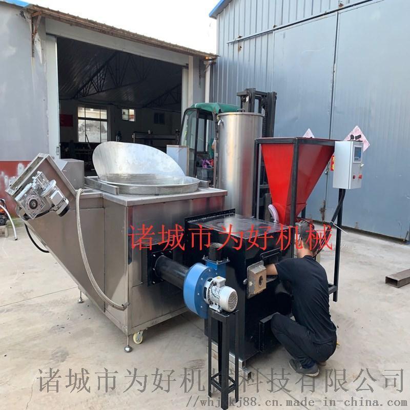牛肉条燃颗粒油炸锅纯油油炸机