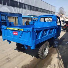 工地拉浆柴油三轮车/载重1.5吨后卸式三马子
