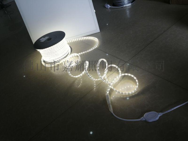 飛利浦LED燈帶8.2W 3000K 220V