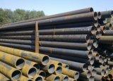 廠家供應 碳鋼鋼管 雙環氧粉末鋼管 化工管道