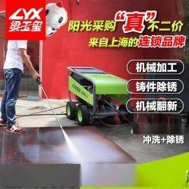 德威莱克工业电动超高压清洗机除锈高压清洗机