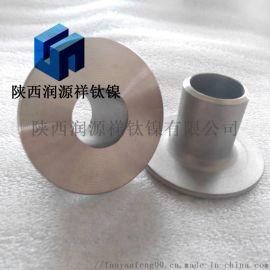陕西润源祥钛镍有限公司生产钛翻边钛管