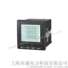 多功能液晶仪表 三相电流 多功能谐波仪表