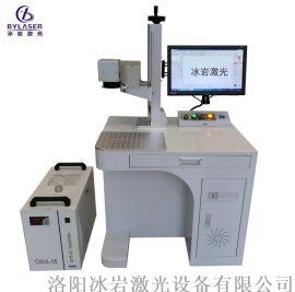 洛阳紫外激光打标机,密胺餐具刻字打标,打标刻字机器