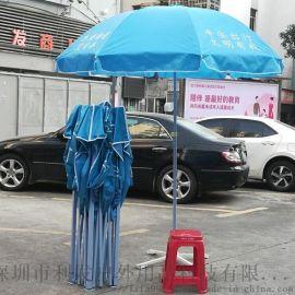 活动帐篷太阳伞活动桌椅社区活动物料制作