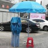 活動帳篷太陽傘活動桌椅社區活動物料製作