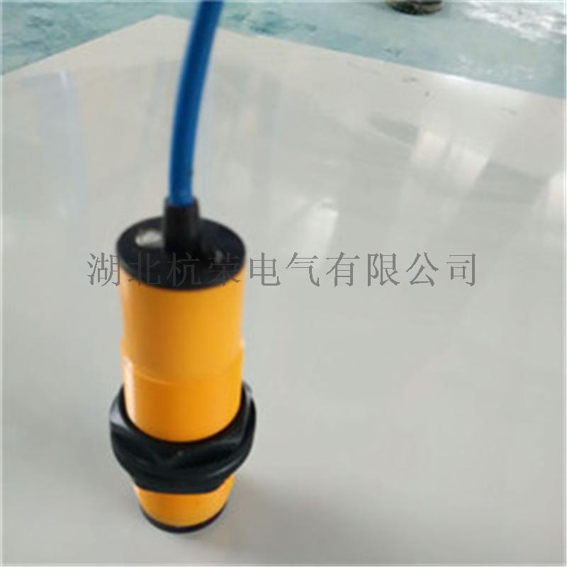 YMU-TNR9E防爆光電開關,耐腐蝕光電感測器