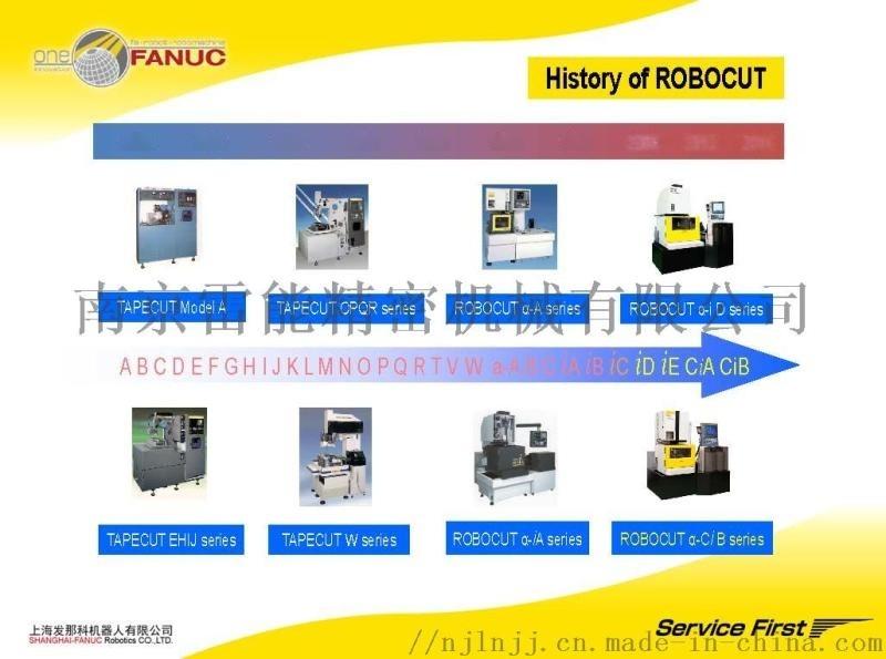 FANUC ROBOCUT-α-C400iB