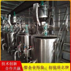 中央厨房生产线-商用厨房设备-中央厨房加工图片