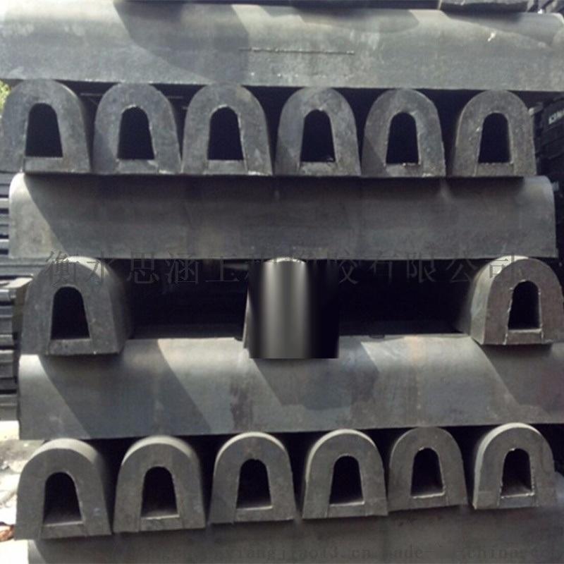 直销港口橡胶护舷 桥梁防撞条 D型橡胶护舷 密封条