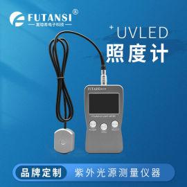 供应UV紫外照度计 FTIU500,紫外辐照计