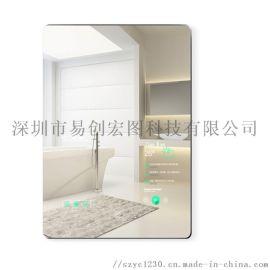 32寸智能魔镜广告机触摸查询机信息发布显示屏