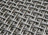 304不锈钢筛网 合金筛网 316L耐酸碱筛网