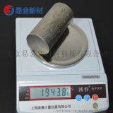 铬铁镍锰 CoCrFeNiMn 悬浮熔炼高熵合金成分均匀纽扣状50g-200g