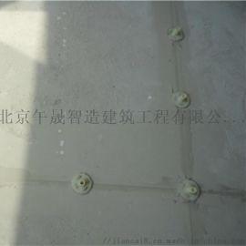 瓷砖空鼓怎么处理, 砖空鼓补救, 化学灌浆树脂