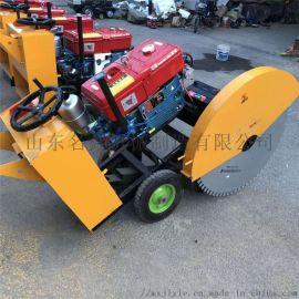 水泥公路马路面切割机 小型汽油马路切割机