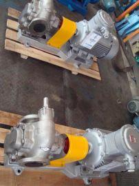 山东某化工厂输送玉米油用不锈钢泵薄利多销售