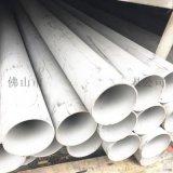 上海不锈钢厚管厂家,热轧316不锈钢厚管现货