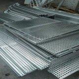 鋁合金不規則 碳衝孔鋁單板戶外幕牆定制裝飾板