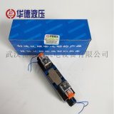 北**德疊加式節流閥Z2FS16-30B/S2液壓閥