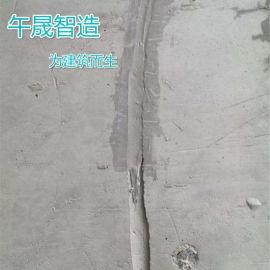 细微混凝土裂缝封闭专用环氧树脂胶泥