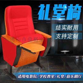 布艺礼堂椅影院椅 佛山鼎裕家具礼堂椅