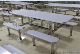 **食堂不锈钢餐桌椅,员工餐椅连体餐桌椅