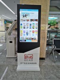數位文明城市建設學習平臺,社區文明驛站宣傳廣告機