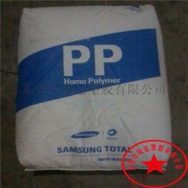2563PCXTA6 含30%TACL的PP原料