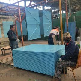 新式钢制安全防护网 建筑高层**防护网